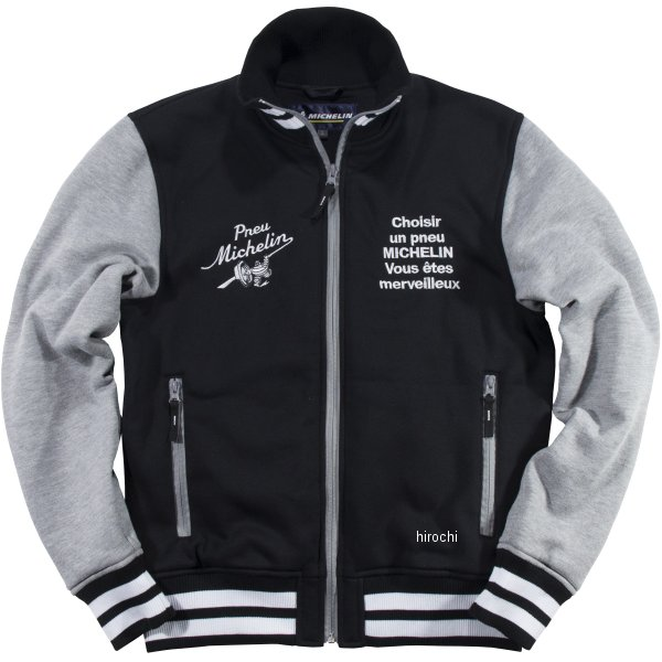 ミシュラン MICHELIN 2019年秋冬モデル スウェットジャケット 黒/グレー Sサイズ ML19402W JP店