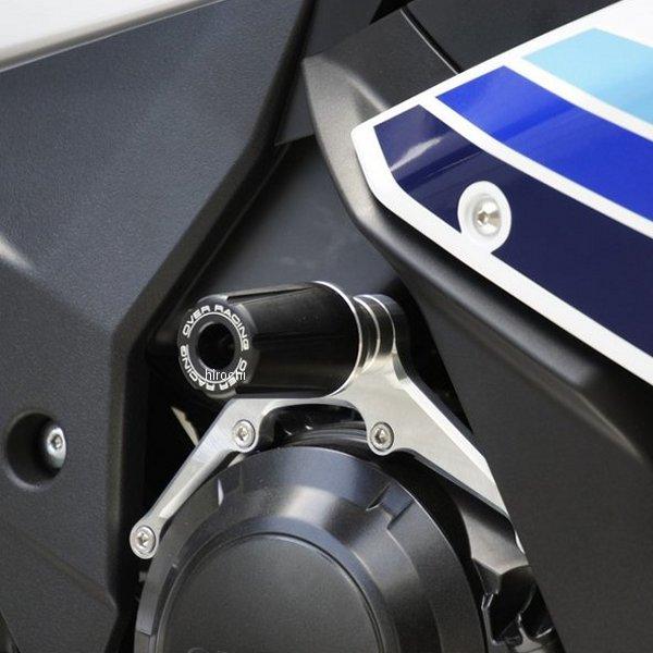 【メーカー在庫あり】 オーヴァー OVER レーシングスライダー GSX250R シルバー 59-57-01 JP店