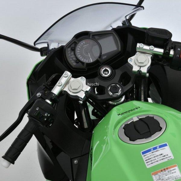 オーヴァー OVER ハンドルキット スポーツライディング 18年 Ninja400 シルバー 55-722-11 JP店