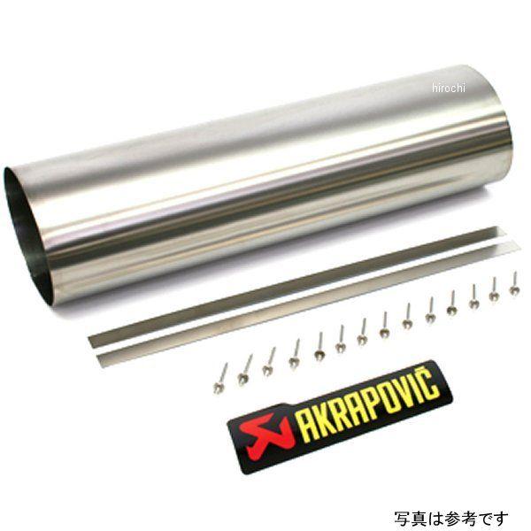 アクラポビッチ AKRAPOVIC スリーブキット ヘックスカーボン Z-TYPE 450MM P-RKS96ZC45 JP店