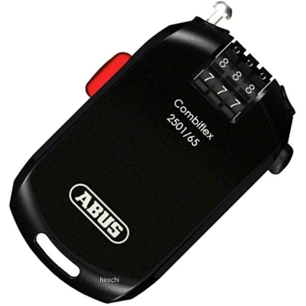 アブス ABUS 上等 ワイヤーロック Combiflex 2501 65 C 4003318724992 SB JP店 黒 トレンド