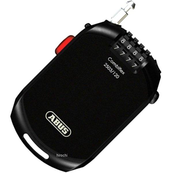 売り出し アブス ABUS ワイヤーロック Combiflex 2503 120 JP店 4003318725012 C SB 豊富な品 黒