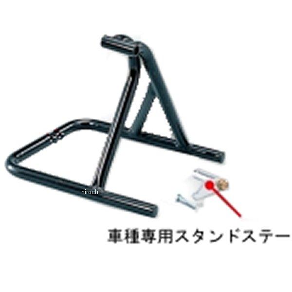 キタコ プロアームスタンド JOG縦型エンジン 676-0029010 JP店