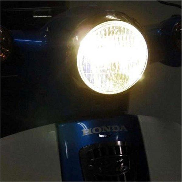【メーカー在庫あり】 プロテック PROTEC クラシカルヘッドライト LBH-H02 3000K 18年 スーパーカブ 63005-30 JP店