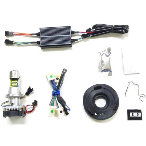 プロテック PROTEC ヘッドライトレスキット LHL-H20 3000K 64010-02 JP店