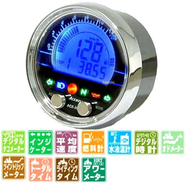 エースウェル ACEWELL 多機能デジタルメーター ACE-2953 JP店