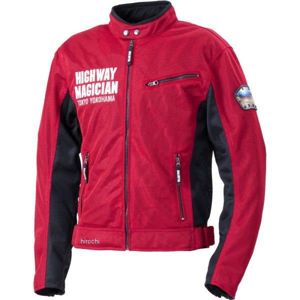 イエローコーン YeLLOW CORN 2020年春夏モデル メッシュジャケット 赤 3LWサイズ YB-0101 JP店