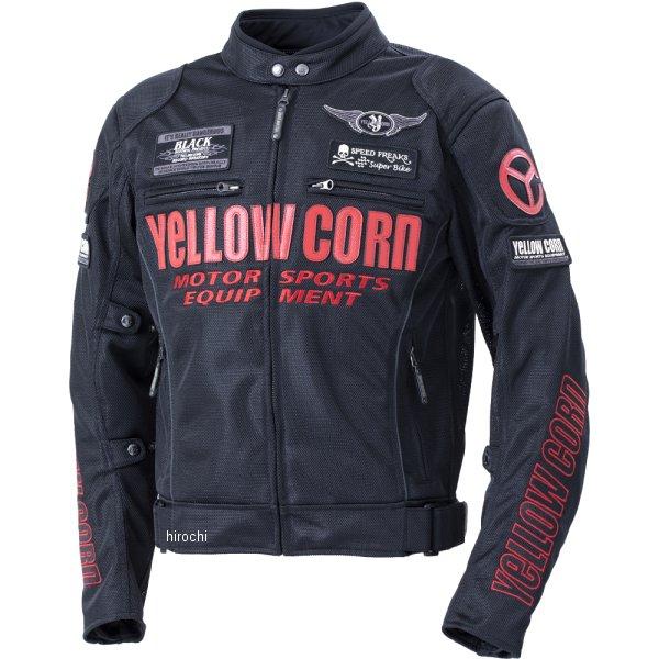 イエローコーン YeLLOW CORN 2020年春夏モデル メッシュジャケット 黒/赤 3Lサイズ YB-0102 JP店