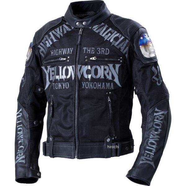 イエローコーン YeLLOW CORN 2020年春夏モデル チタニウムメッシュジャケット 黒/ガンメタ Lサイズ YB-0109 JP店
