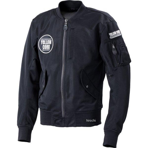 イエローコーン YeLLOW CORN 2020年春夏モデル ライトメッシュジャケット 黒/アイボリー Lサイズ YB-0122 JP店