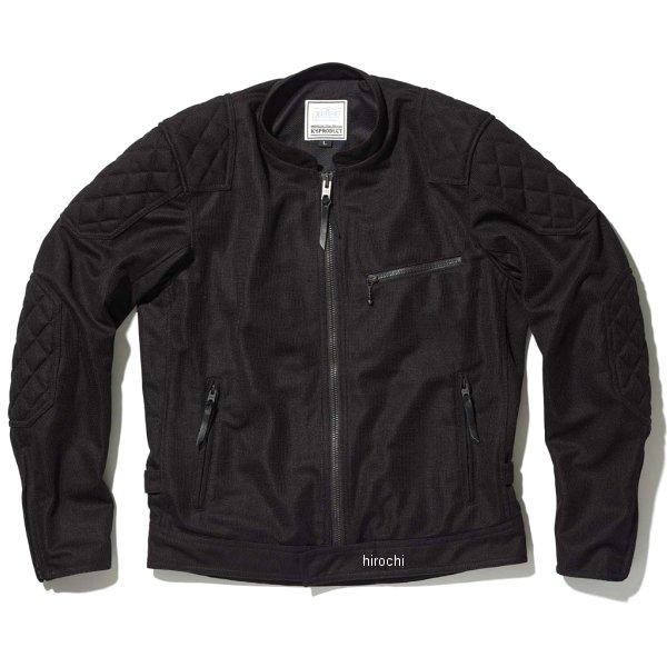 カドヤ KADOYA 2020年春夏モデル メッシュジャケット VLM-4 黒 Sサイズ 6257 JP店