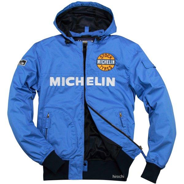 ミシュラン MICHELIN 2020年春夏モデル ナイロンジャケット 青 3XLサイズ ML20102S JP店