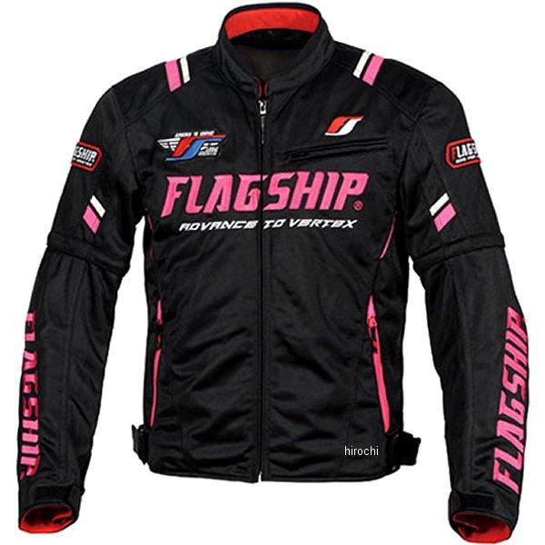 フラッグシップ FLAGSHIP 2020年春夏モデル アーバンライドメッシュジャケット 黒/ピンク LLサイズ FJ-S194 JP店