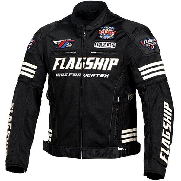 【メーカー在庫あり】 フラッグシップ FLAGSHIP 2020年春夏モデル タクティカルメッシュジャケット 黒/白 Lサイズ FJ-S203 JP店