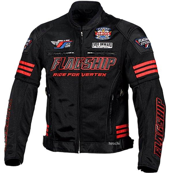 フラッグシップ FLAGSHIP 2020年春夏モデル タクティカルメッシュジャケット 黒/赤 4Lサイズ FJ-S203 JP店
