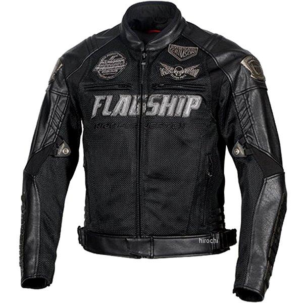 フラッグシップ FLAGSHIP 2020年春夏モデル バーテックスメッシュジャケット 黒 Lサイズ FJ-S206G JP店