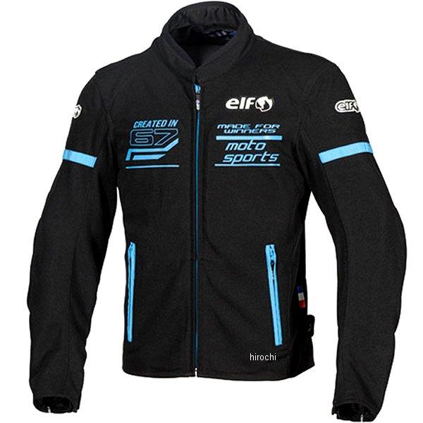エルフ elf 2020年春夏モデル フレッドメッシュジャケット 青 Sサイズ EJ-S102 JP店