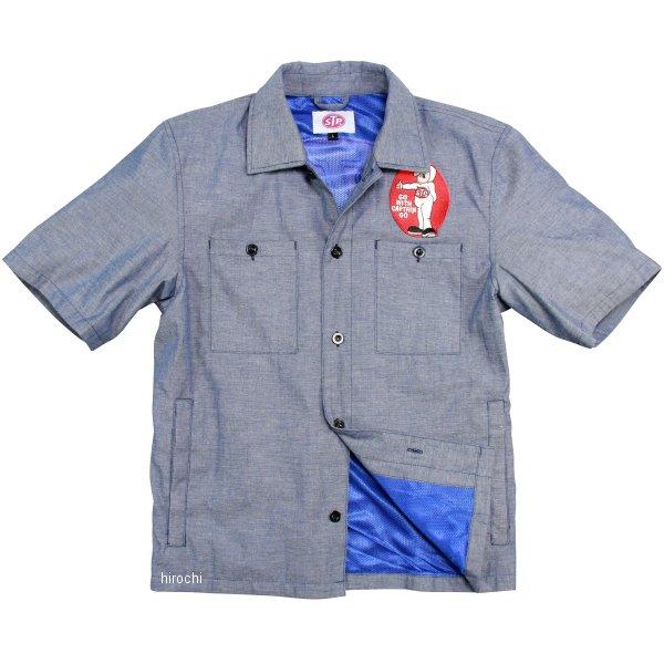 エスティーピー STP 2020年春夏モデル ワークシャツ ネイビー Lサイズ STP20104S JP店