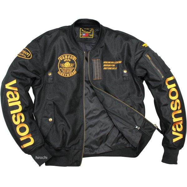 バンソン VANSON 2020年春夏モデル メッシュジャケット 黒/イエロー L2Wサイズ VS20102S JP店