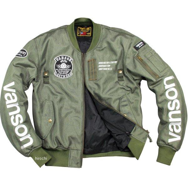 バンソン VANSON 2020年春夏モデル メッシュジャケット カーキ Lサイズ VS20102S JP店
