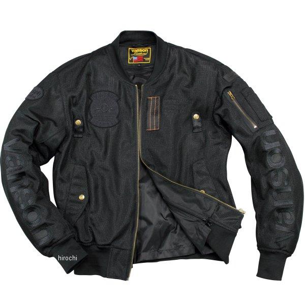 バンソン VANSON 2020年春夏モデル メッシュジャケット 黒/黒 XLサイズ VS20102S JP店