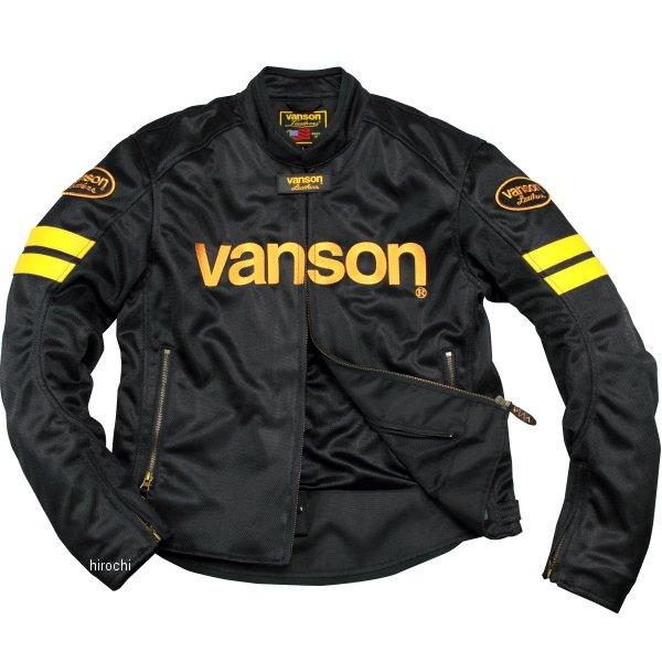 バンソン VANSON 2020年春夏モデル メッシュジャケット 黒/イエロー L2Wサイズ VS20106S JP店