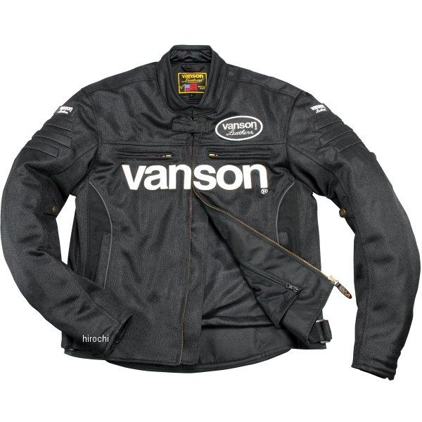 バンソン VANSON 2020年春夏モデル メッシュジャケット 黒/白 3XLサイズ VS20107S JP店
