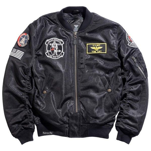 ヒューストン HOUSTON 2020年春夏モデル メッシュジャケット MA-1 BLACK KNIGHTS MESH M/C 黒 Lサイズ HTVA2021SBKL JP店