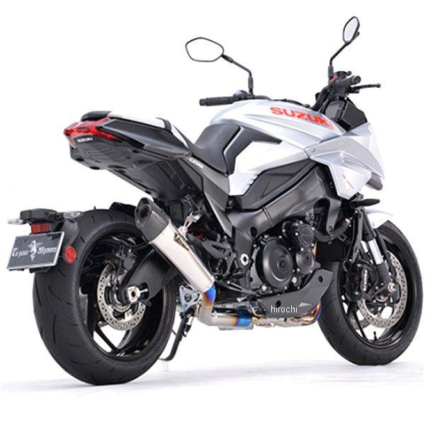 アールズギア r's gear フルエキゾースト Rスペック KATANA カタナ、GSX-S1000/F シングル/チタンポリッシュ RS16-01RT JP店
