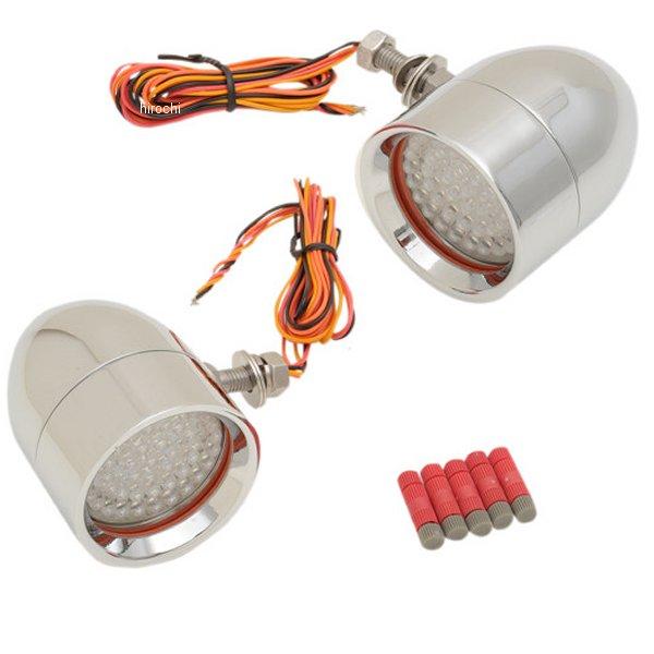【USA在庫あり】 カスタムダイナミクス LEDウインカー (左右ペア) 2040-1312 JP店