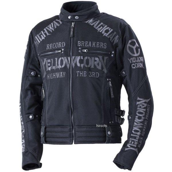 【即納】 イエローコーン YeLLOW CORN 2020年春夏モデル メッシュジャケット 黒/ガンメタ LLサイズ YB-0105 JP店