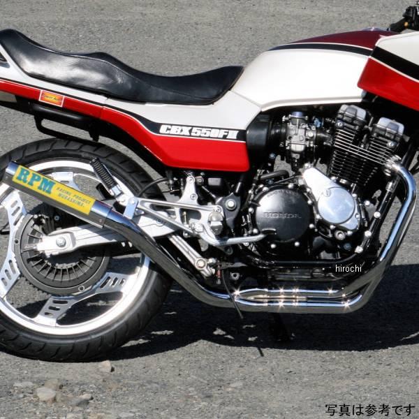 アールピーエム RPM フルエキゾースト 4in2in1 CBX550F ステンレス 2006S JP店