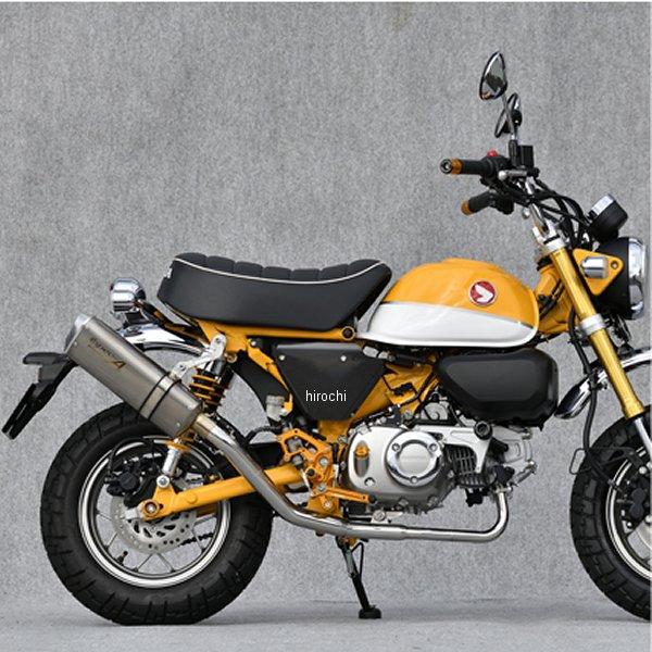 ヤマモトレーシング スリップオンマフラー SPEC-A ダウン TYPE-SA 18年以降 モンキー125 JMCA認証 10132-71SSA JP店