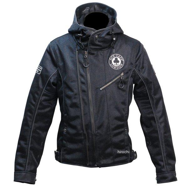 【即納】 エースカフェロンドン 2020年春夏モデル メッシュW2 フーデッドジャケット 黒 Lサイズ SS2001MJ-BK/L JP店