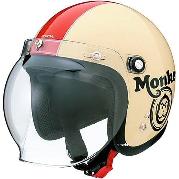 ホンダ純正 2020年春夏モデル Monkey モンキー ジェットヘルメット アイボリー/赤 Mサイズ 0SHGC-JC1C-W JP店