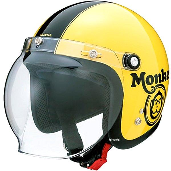 ホンダ純正 2020年春夏モデル Monkey モンキー ジェットヘルメット 黄/黒 Lサイズ 0SHGC-JC1C-Y JP店