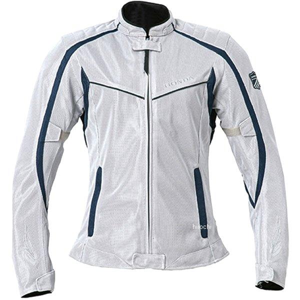 ホンダ純正 2020年春夏モデル レディースメッシュジャケット シルバー レディース用 WLLサイズ 0SYEX-23L-S JP店