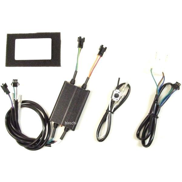 プロテック PROTEC LED専用コントローラーユニット H4専用 Hi/Lo同時点灯 15215 JP店