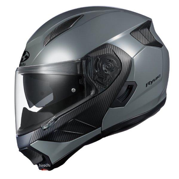 オージーケーカブト OGK KABUTO システムヘルメット RYUKI ミディアムグレー Lサイズ 4966094596057 JP店