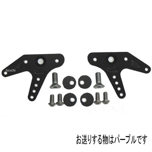 ビート BEET V字レーシングスタンドフックセット 10mm 汎用 紫 0611-010-26 JP店