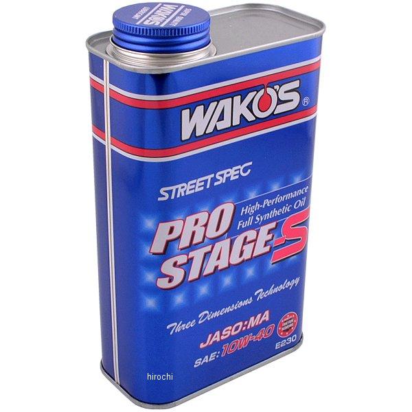 即納 ワコーズ WAKO'S PRO-S40 プロステージS 販売 JP店 お求めやすく価格改定 10W-40 1リットル E230