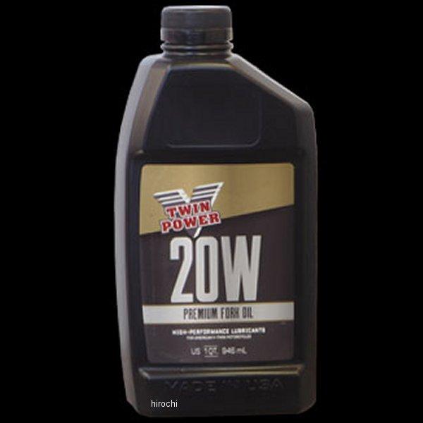 メーカー在庫あり ツインパワー TWIN POWER 2020新作 20W フォークオイル ランキングTOP10 539020 JP店