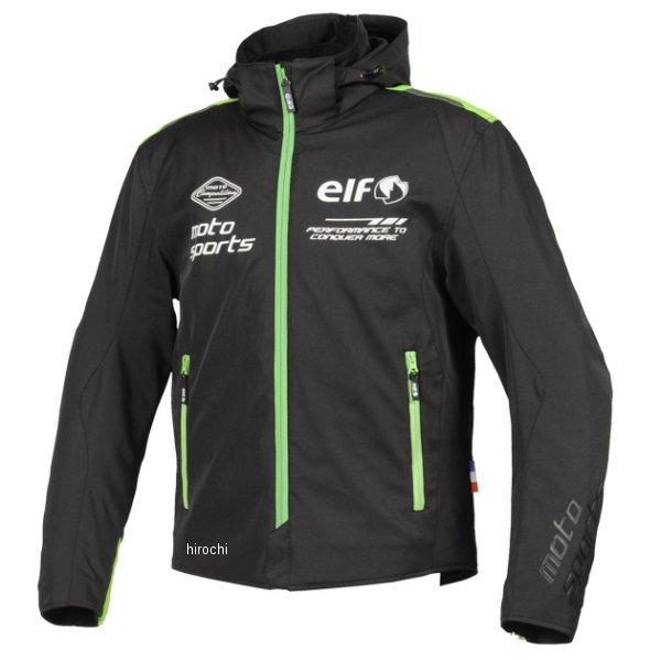エルフ セール開催中最短即日発送 elf 2021年秋冬モデル エステンドジャケット LLサイズ 緑 格安 価格でご提供いたします JP店 EJ-A111