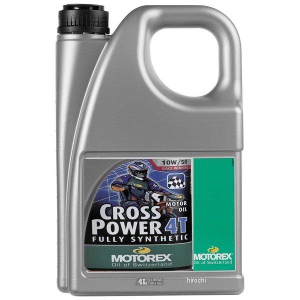 【USA在庫あり】 モトレックス MOTOREX 100%化学合成 4st エンジンオイル Cross Power 10W50 4リットル 980028 JP店