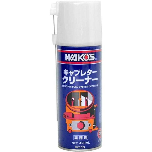 ワコーズ WAKO'S CC-A キャブレタークリーナー 420ml 12本セット A111 JP店
