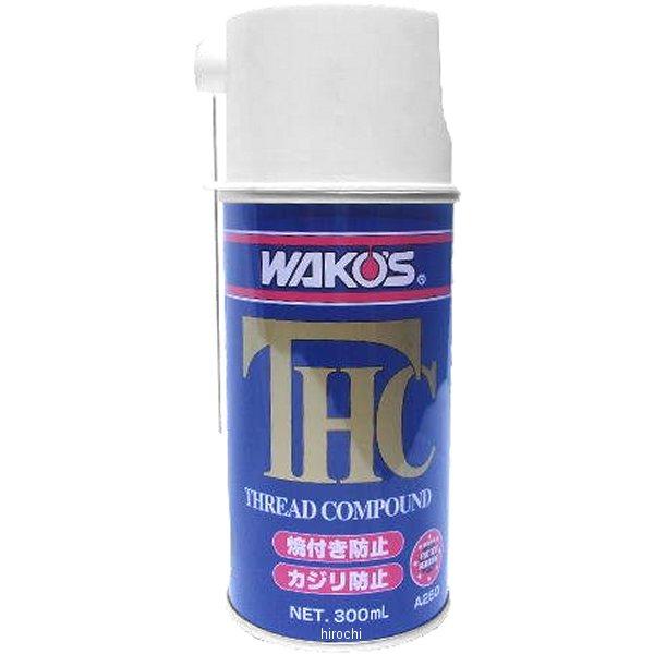 ワコーズ WAKO'S THC-A スレッドコンパウンド 300ml 12本セット A250 JP店