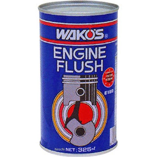 ワコーズ WAKO'S EF エンジンフラッシュ 速効性エンジン内部洗浄剤 325ml 24本セット E190 JP店