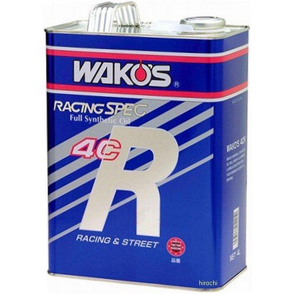 ワコーズ WAKO'S 4CR-40 フォーシーアール 5W-40 4リットル 4本セット E445 JP店
