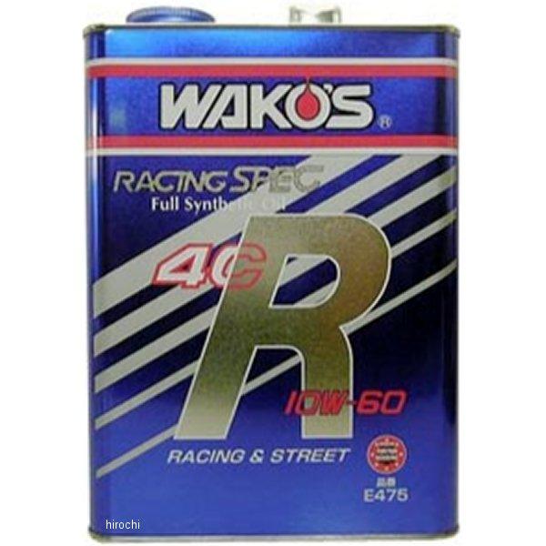 ワコーズ WAKO'S 4CR-60 フォーシーアール 10W-60 4リットル 4本セット E475 JP店