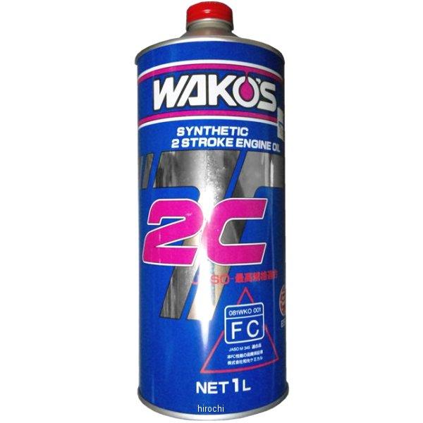 ワコーズ WAKO'S 2CT ツーシーティー 1リットル 20本セット E501 JP店
